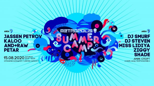 Metropolis Summer Camp – Square Banner