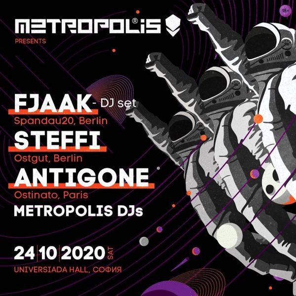 Metropolis Event 24.10.2020 – Square